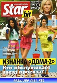 http://i4.imageban.ru/out/2013/05/25/1c11d552ad1ad047f3a009fc9f4aff06.jpg