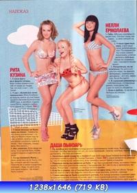 http://i4.imageban.ru/out/2013/05/25/8a521dd45eec9890f5d242b87ae7f190.jpg