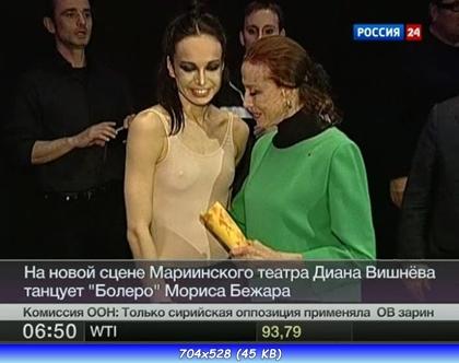 http://i4.imageban.ru/out/2013/05/27/7f6ae6b22c78d8a8059eee1834a85396.jpg