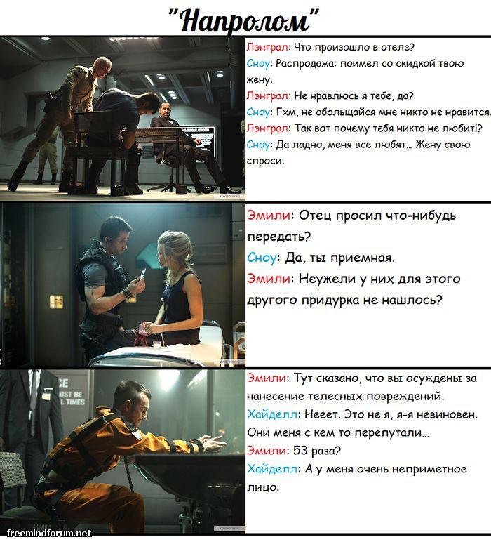 http://i4.imageban.ru/out/2013/05/31/9085c997b339acf06aa86d13c47f565a.jpg