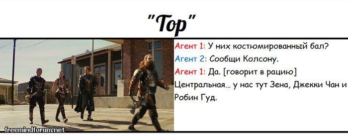 http://i4.imageban.ru/out/2013/05/31/b8d4391831cae893c452af635f8ed634.jpg