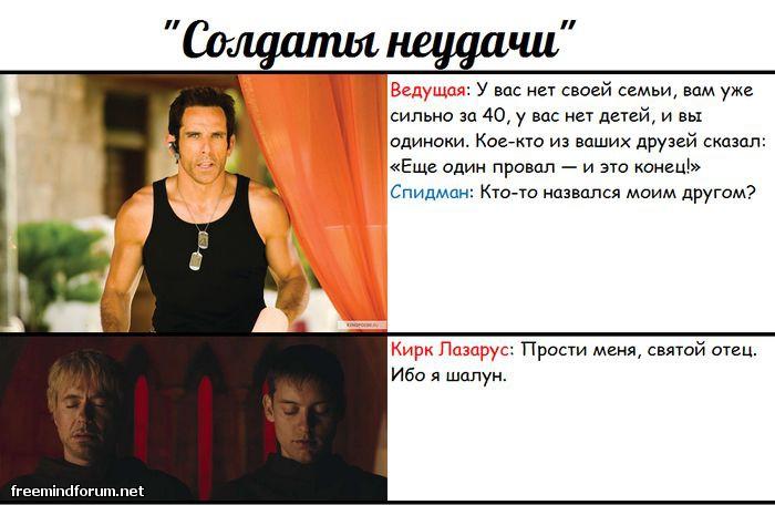 http://i4.imageban.ru/out/2013/05/31/e38dabc139e6f305cc71e856ebbfe038.jpg