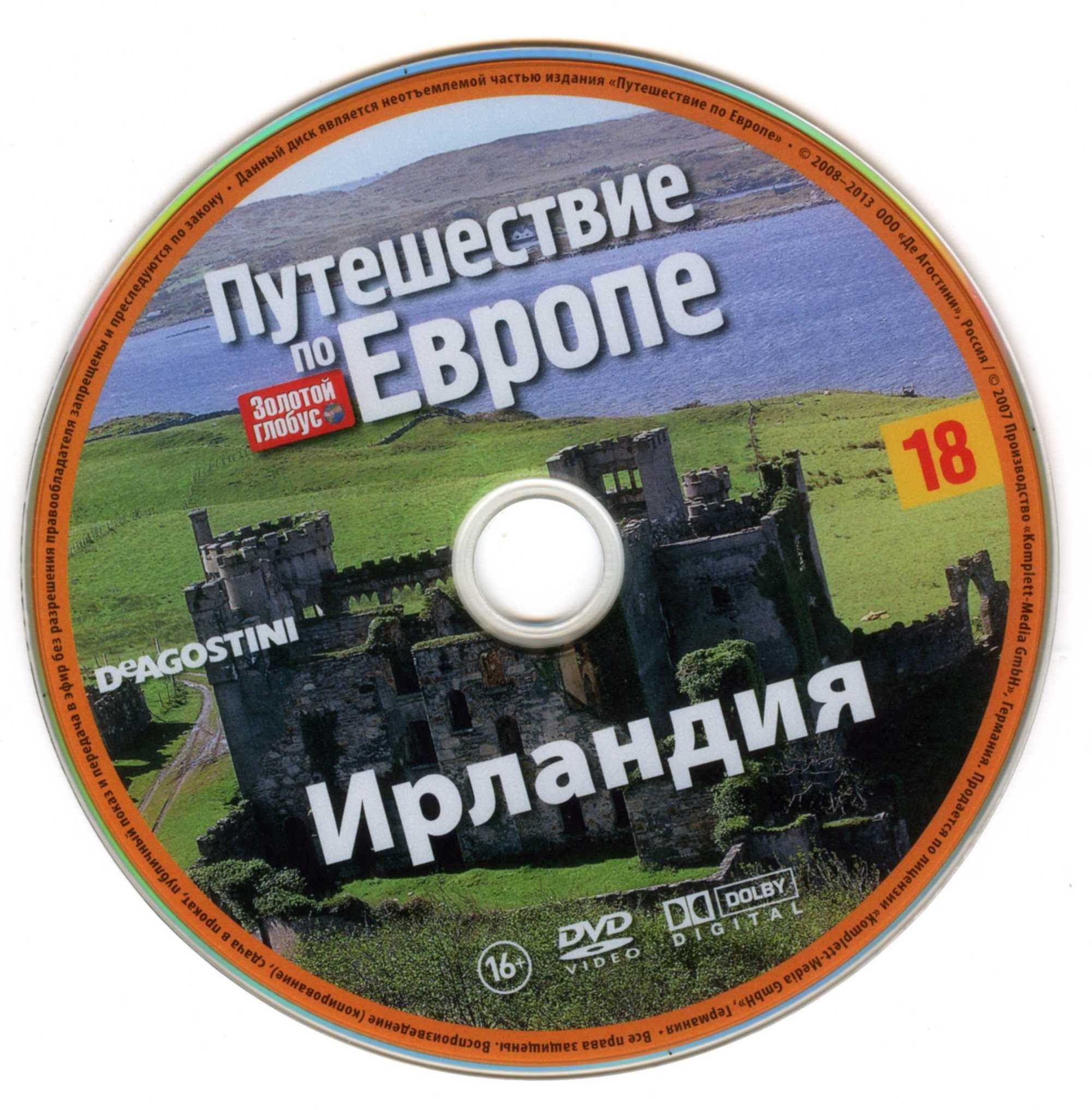 http://i4.imageban.ru/out/2013/06/03/2e79c5e74f7f126ec720c53e9d8accc5.jpg