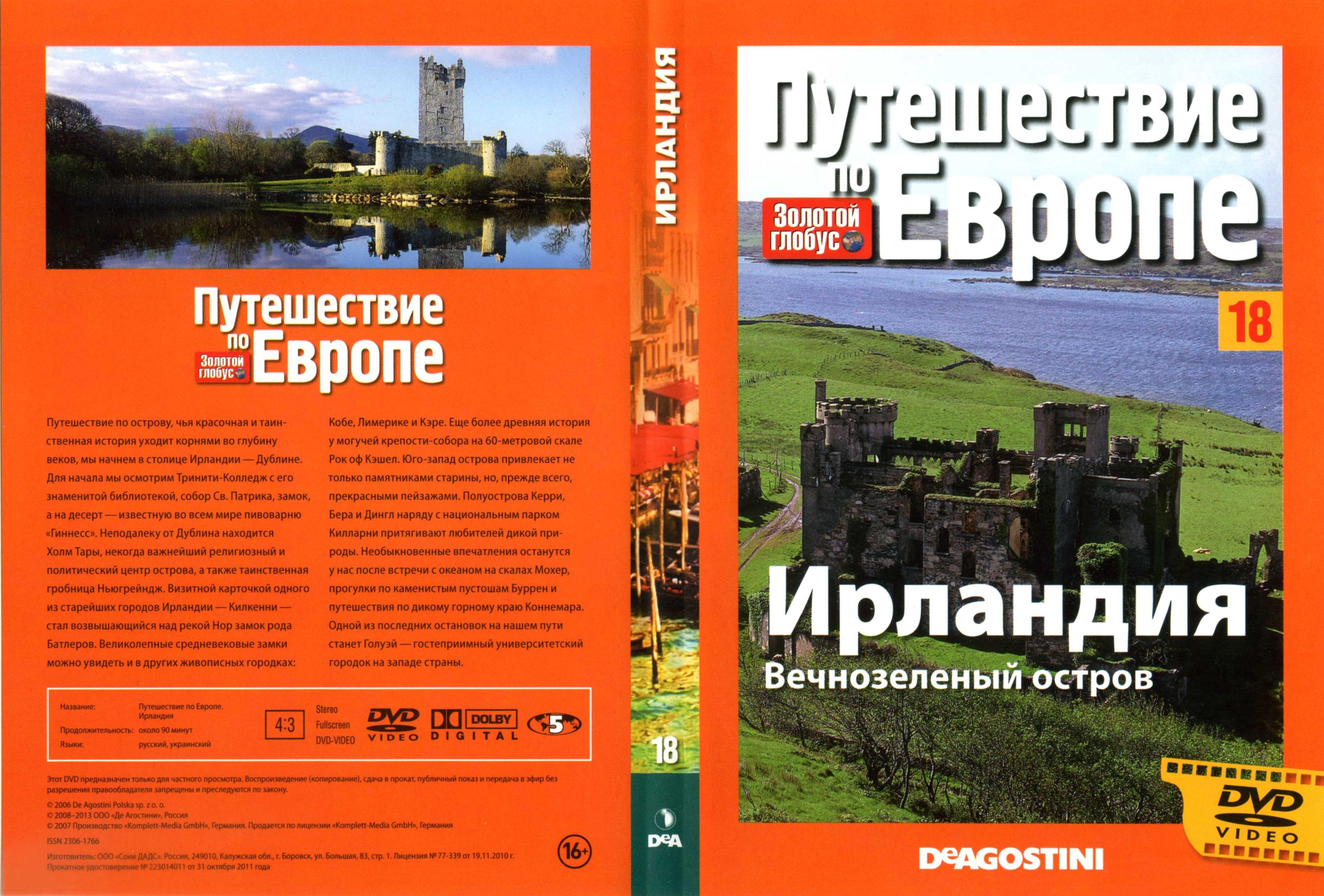 http://i4.imageban.ru/out/2013/06/03/fb7721a609131c18aea07c3921de1295.jpg