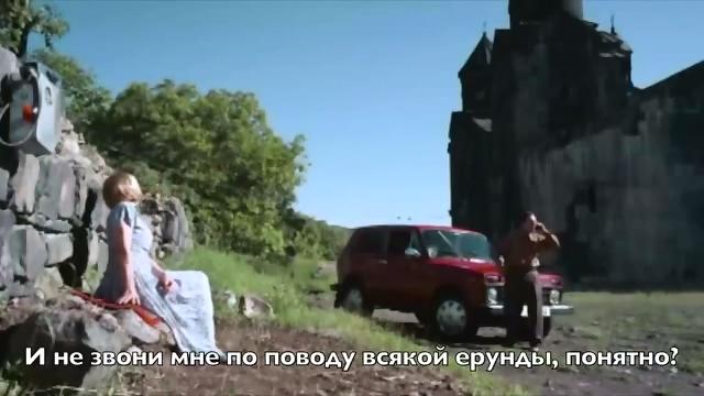 neveroyatnie-priklyucheniya-amerikantsa-v-armenii