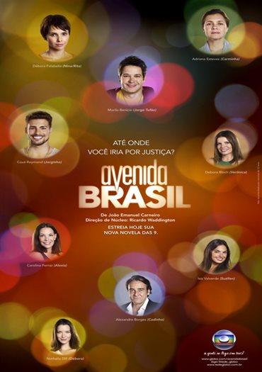 Проспект Бразилии / Avenida Brasil (2012) SATRip