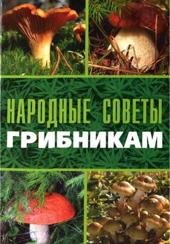 http://i4.imageban.ru/out/2013/06/12/1dd80690a3f6fd8d8d60fcddb6525525.jpg