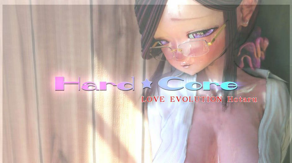 【LOVE×EVOLUTION】Hard Core Hotaru / Любовь×Эволюция хардкор - Хотару [2011] [Cen] [JAP] [Simulator, Animation] H-Game