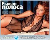 http://i4.imageban.ru/out/2013/06/13/6f88d4363cbf3875397fa96927608e2f.jpg