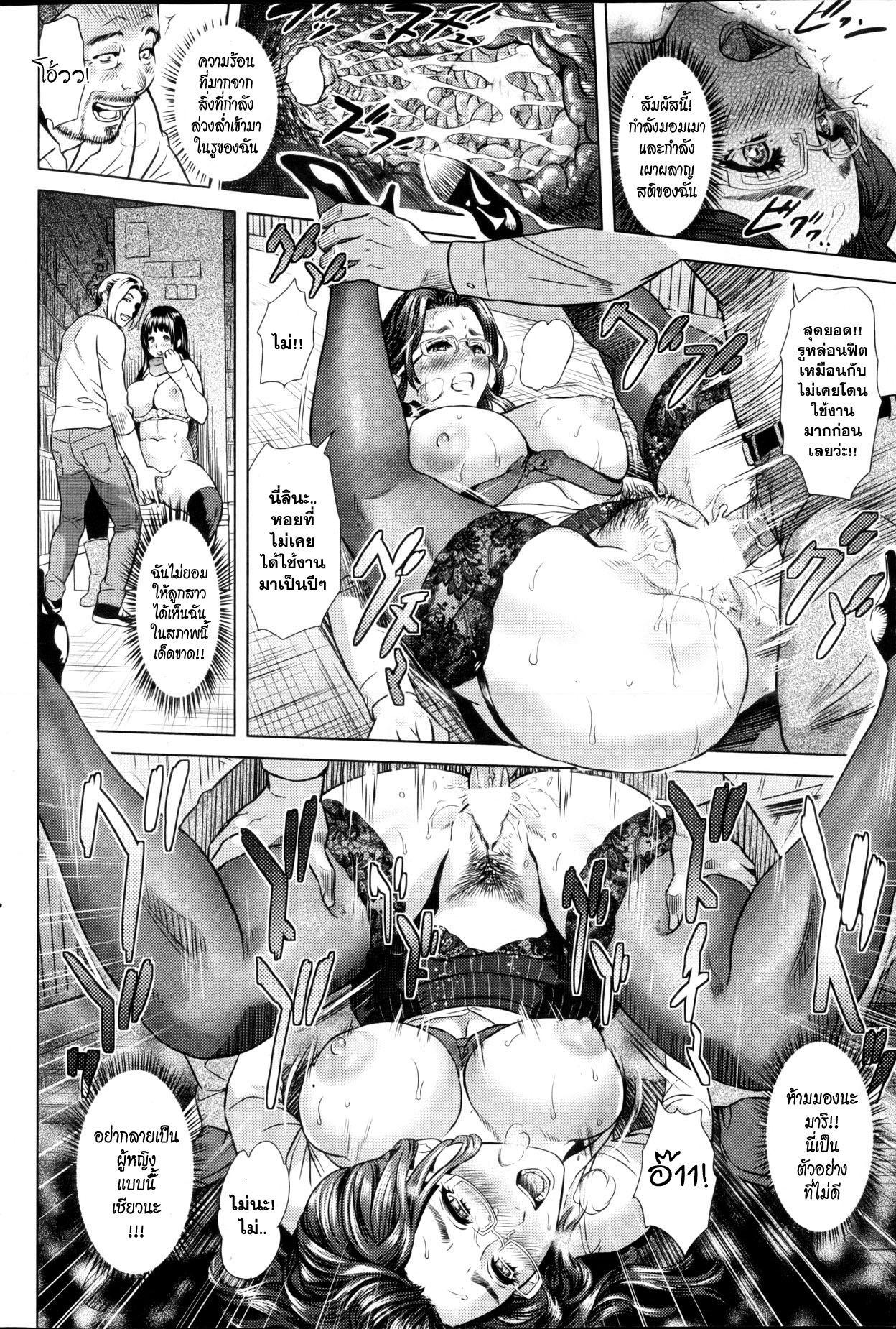 =C@T@12OCK= | การ์ตูน Doujin Manga แปลไทยล้วนๆ  XONLY4
