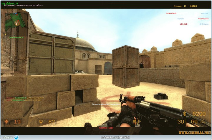 7. Patch Counter-Strike 1.6 патч v. 31 (update 30 version of CS1.6&HL):
