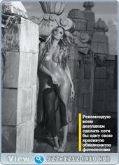 http://i4.imageban.ru/out/2013/06/17/5bf86439bcfc5b4373fe41a6b4bb288a.jpg