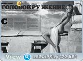 http://i4.imageban.ru/out/2013/06/17/76db2b155bc11e8fbcbd4a44db280db8.jpg