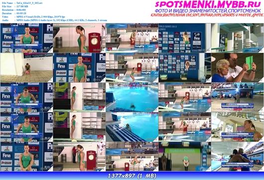 http://i4.imageban.ru/out/2013/06/27/3f716b8f2c1778811eb2e45a74d3545f.jpg