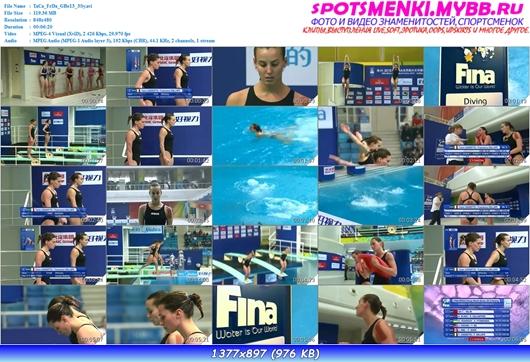 http://i4.imageban.ru/out/2013/06/27/a9dc02f88d3c0b894f7c2aa0cf64db95.jpg
