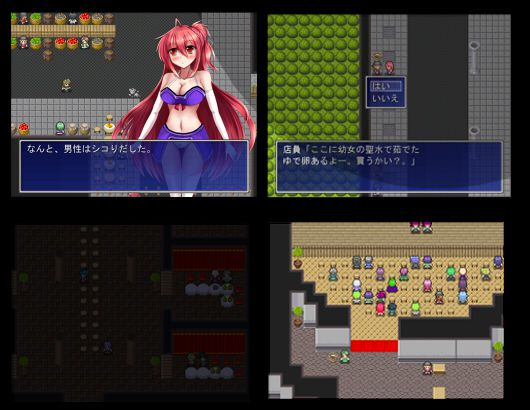 PRINCESS MARKET [2013] [Cen] [JAP] [jRPG] H-Game