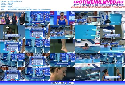 http://i4.imageban.ru/out/2013/06/27/f8ceda98681ffec6159f2d459053a249.jpg