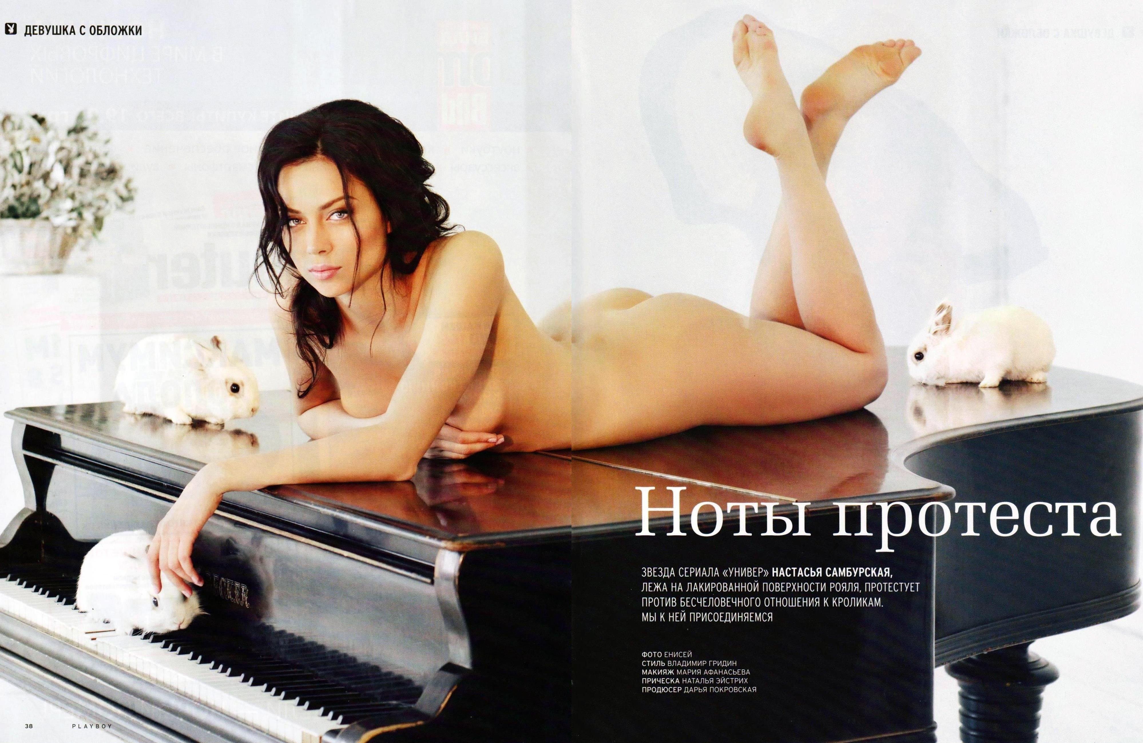 Русские актрисы которые снимались в эротике 12 фотография