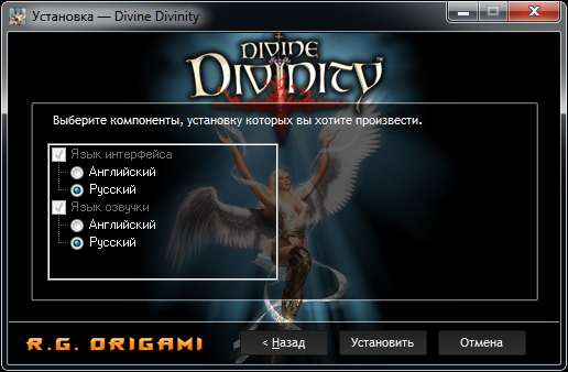 Divinity Antology (2002-2012) [Ru/En] Repack R.G. Origami