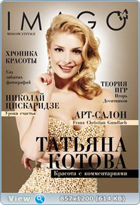 http://i4.imageban.ru/out/2013/07/30/b504aae8b709bb84faeeaa1b00f9f300.jpg
