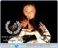 http://i4.imageban.ru/out/2013/08/01/72e7b2f9d4e8cf5be62ddb6238e85f5c.jpg