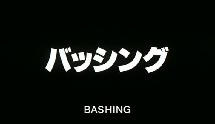 Bashing.avi_snapshot_00.00.38_[2013.08.01_13.44.25].png