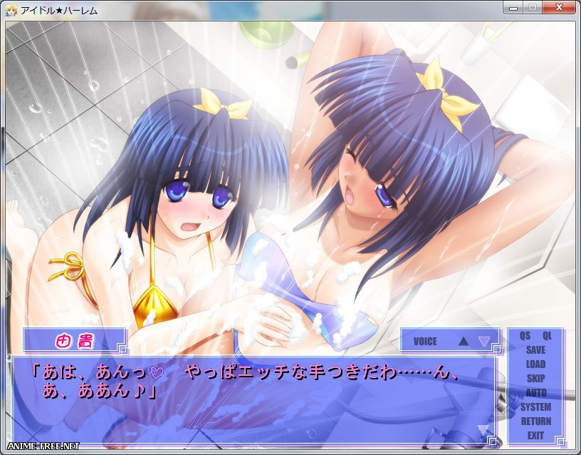 Idol Harem / ����� ������ [2008] [Cen] [VN] [JAP] H-Game