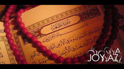 Quran-ı Kərimdə fərdi inkişaf sirləri