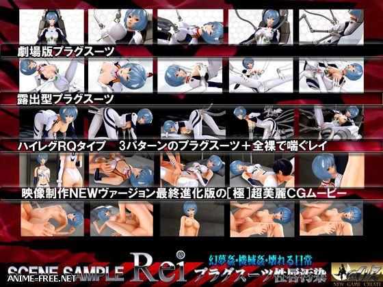 [Evangelion] Rei Contamination of lip plug suit / rei puragusutsu sei kuchibiru osen genmu kan kikai kan koware ru nichijou [Ep.1] [JAP] Anime Hentai