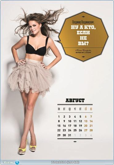 http://i4.imageban.ru/out/2013/08/21/d8587750c1d1fdff63bb14d1e925b9a4.jpg