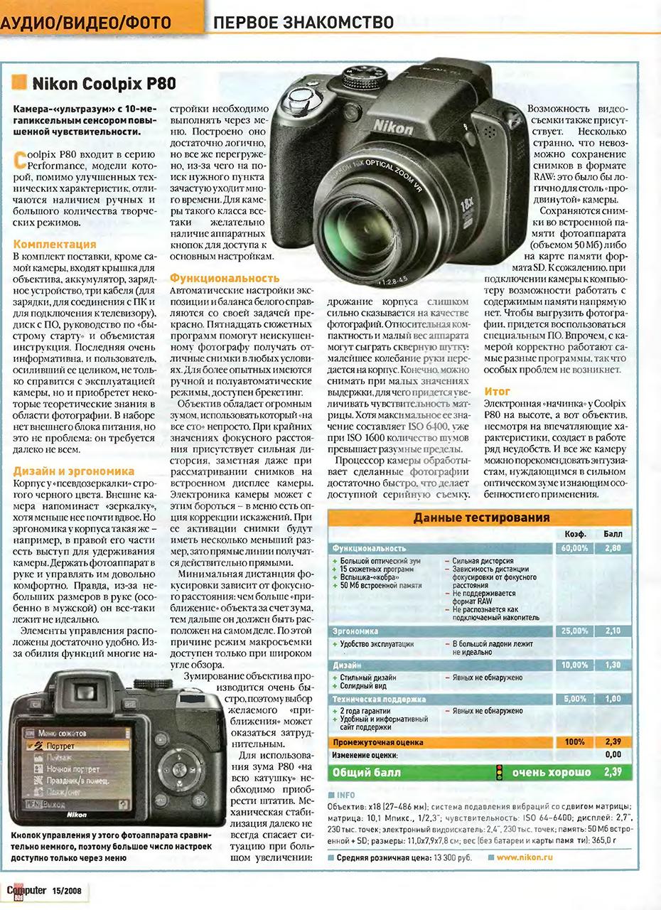 Computer Bild № 25 2013 (2013) PDF