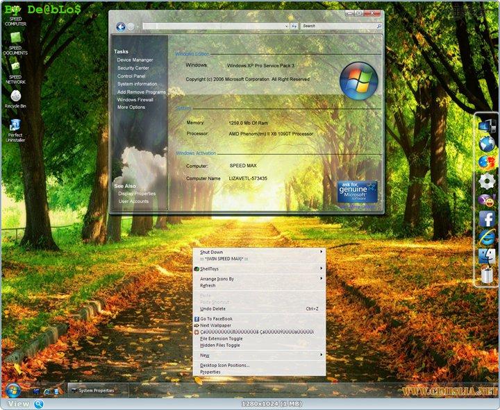 Windows xp 32. Iso bit скачать торрент.