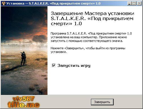 http://i4.imageban.ru/out/2013/08/29/43c9f4f66e6ad93b32fa35885f1a5721.jpg