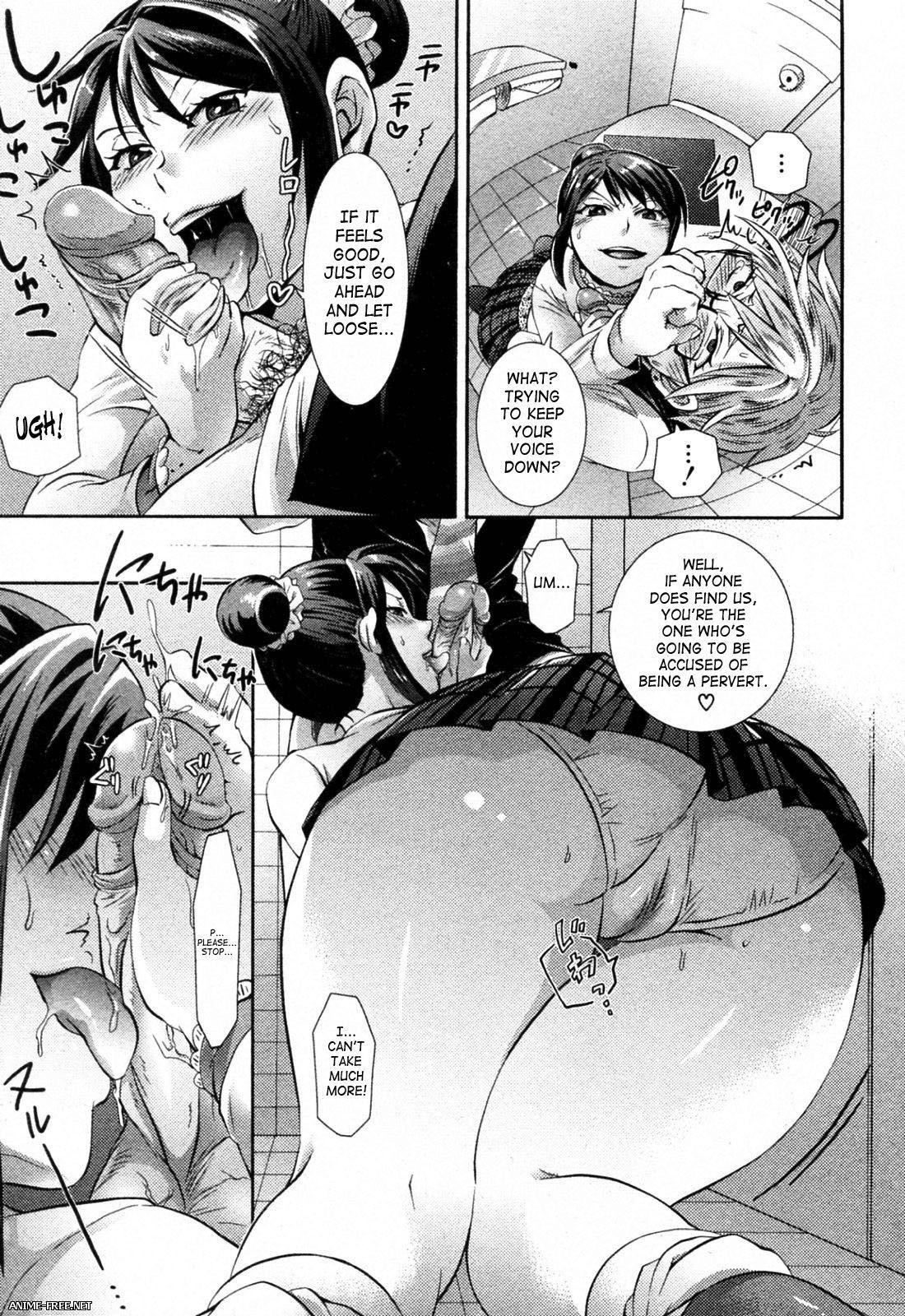 Tokimachi Eisei - ������� ������ ����� [Ptcen] [JAP,ENG] Manga Hentai
