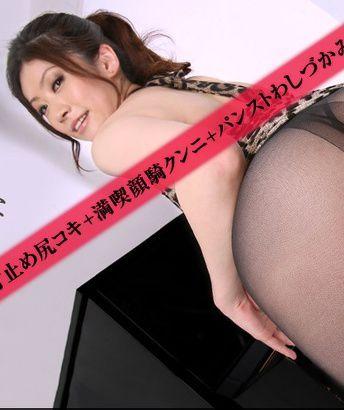 Watch 1Pondo 080113_636 Princess Collection - Rina Koda
