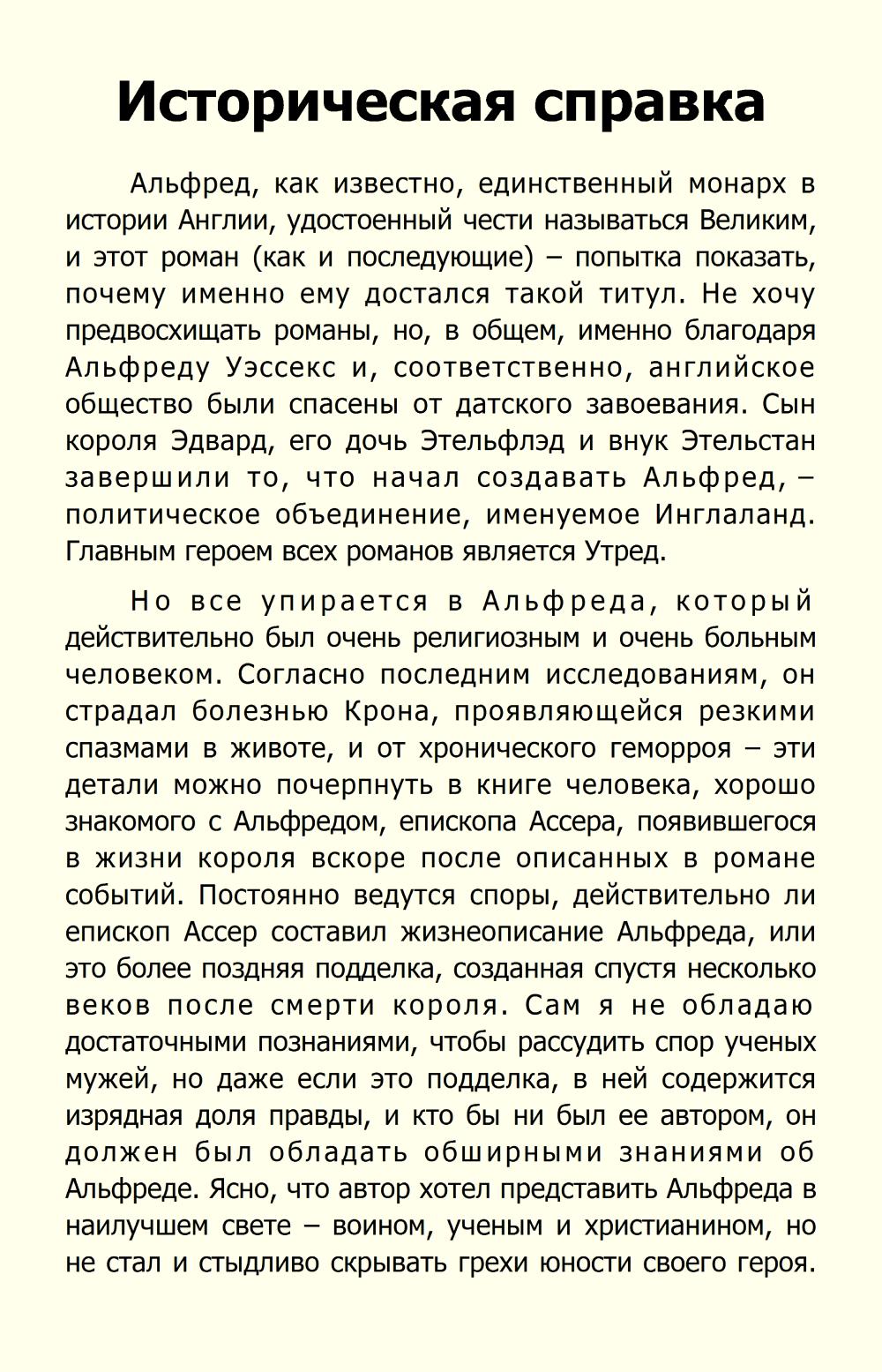 http://i4.imageban.ru/out/2013/11/12/c77cf25bbe3902206408a05d3b36c1d2.jpg