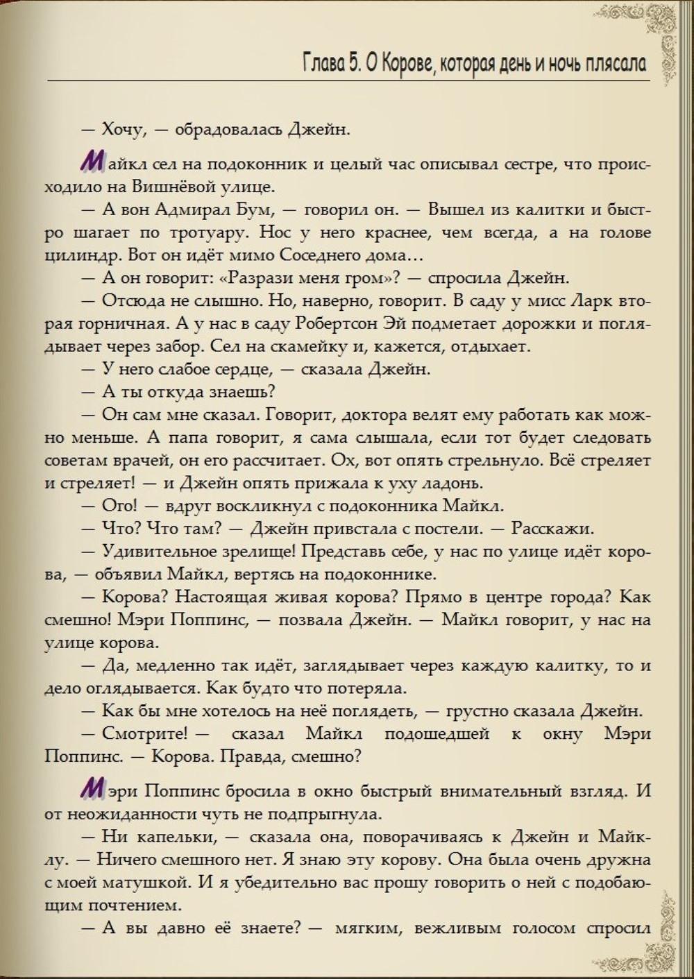 http://i4.imageban.ru/out/2013/11/13/17ff0c3a7595eedd478d726c163269c8.jpg