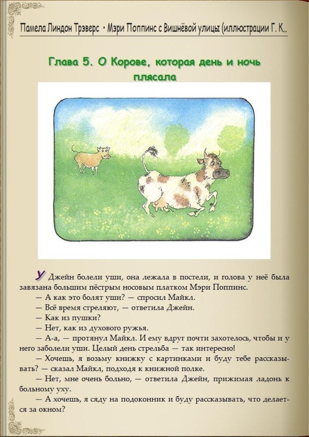 http://i4.imageban.ru/out/2013/11/13/7686c39dba6c1d9cc1beafd61873d698.jpg