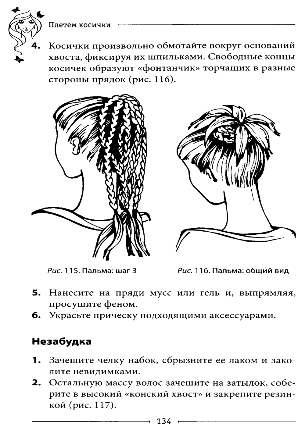 http://i4.imageban.ru/out/2013/11/15/fa7bd1389a8ecf950c999e992a79cdb5.jpg