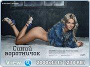 http://i4.imageban.ru/out/2013/11/19/da9c2de9bf88e9040699fdfc1d14cdd2.jpg