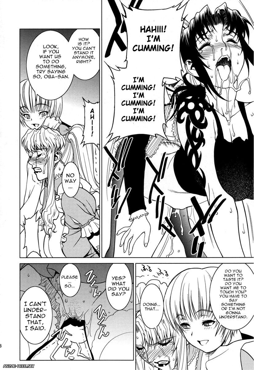 Black Lagoon Doujins Collection / Сборник хентай манги по аниме Пираты «Черной лагуны» [Cen] [RUS,ENG,JAP] Manga Hentai