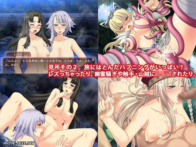Queen`s Blade - Queen's Road / Doki☆Bitoushi Darake no Sexy Chindouchuu [2009] [Cen] [VN] [JAP] H-Game