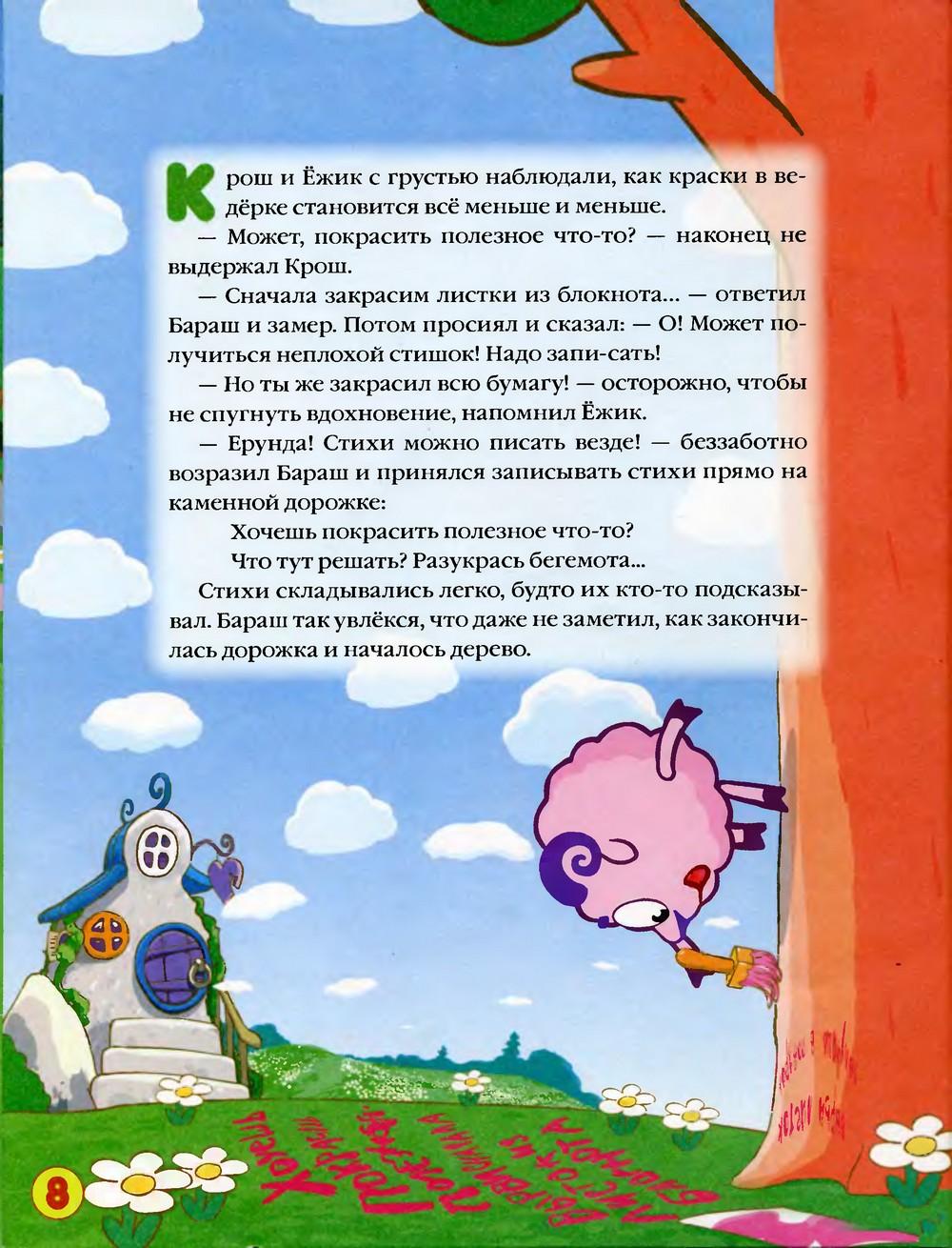 http://i4.imageban.ru/out/2013/11/25/29637bbee16b3ee63058f1558b2098fd.jpg