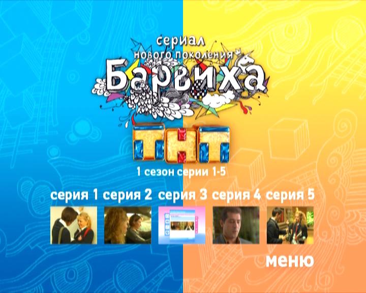 http://i4.imageban.ru/out/2013/11/25/34798e6636e3cf475b5c1ea49099f97d.png
