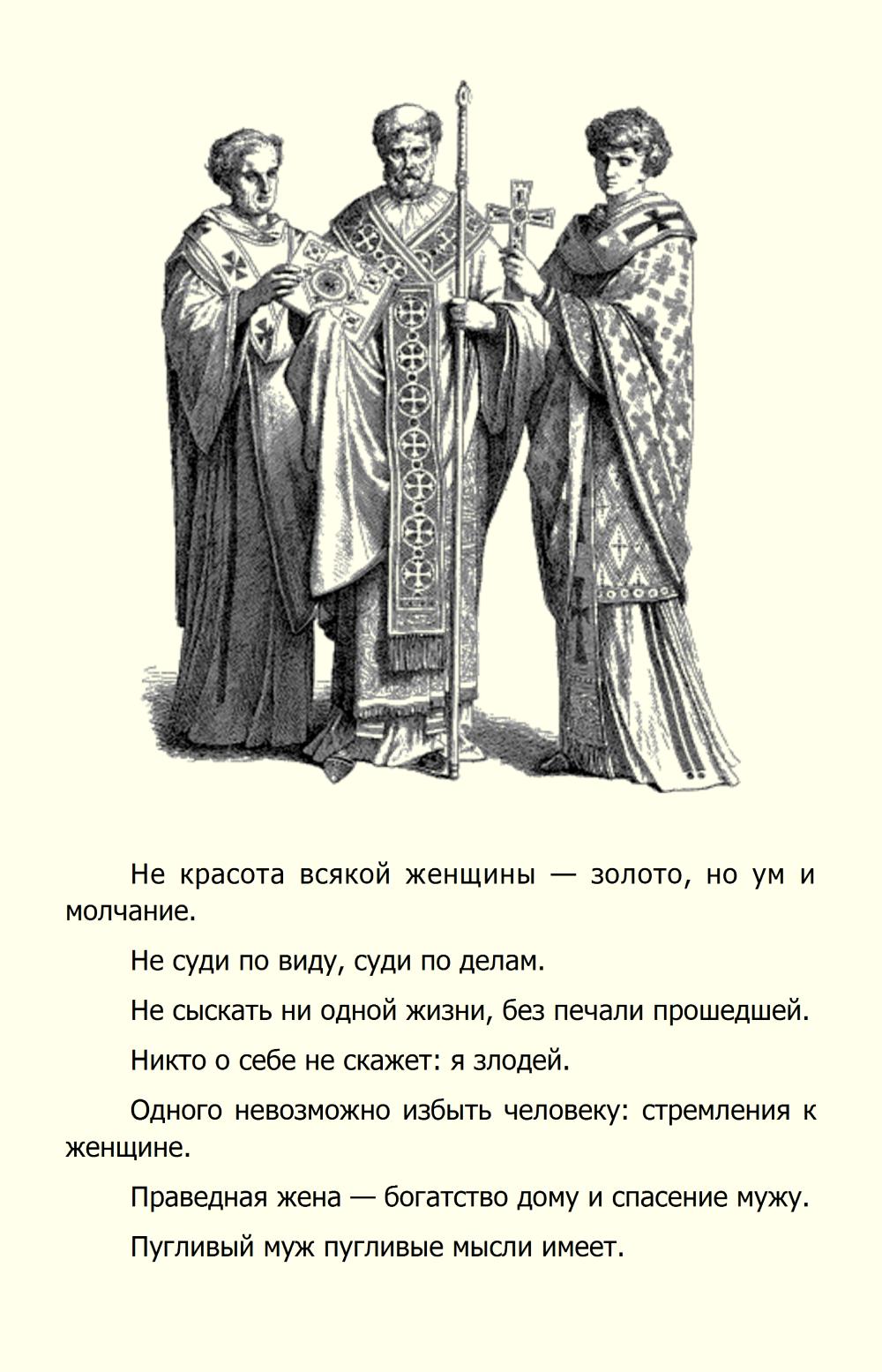 http://i4.imageban.ru/out/2013/11/25/69ce5298eeda34f0b077304f3e02ff87.jpg