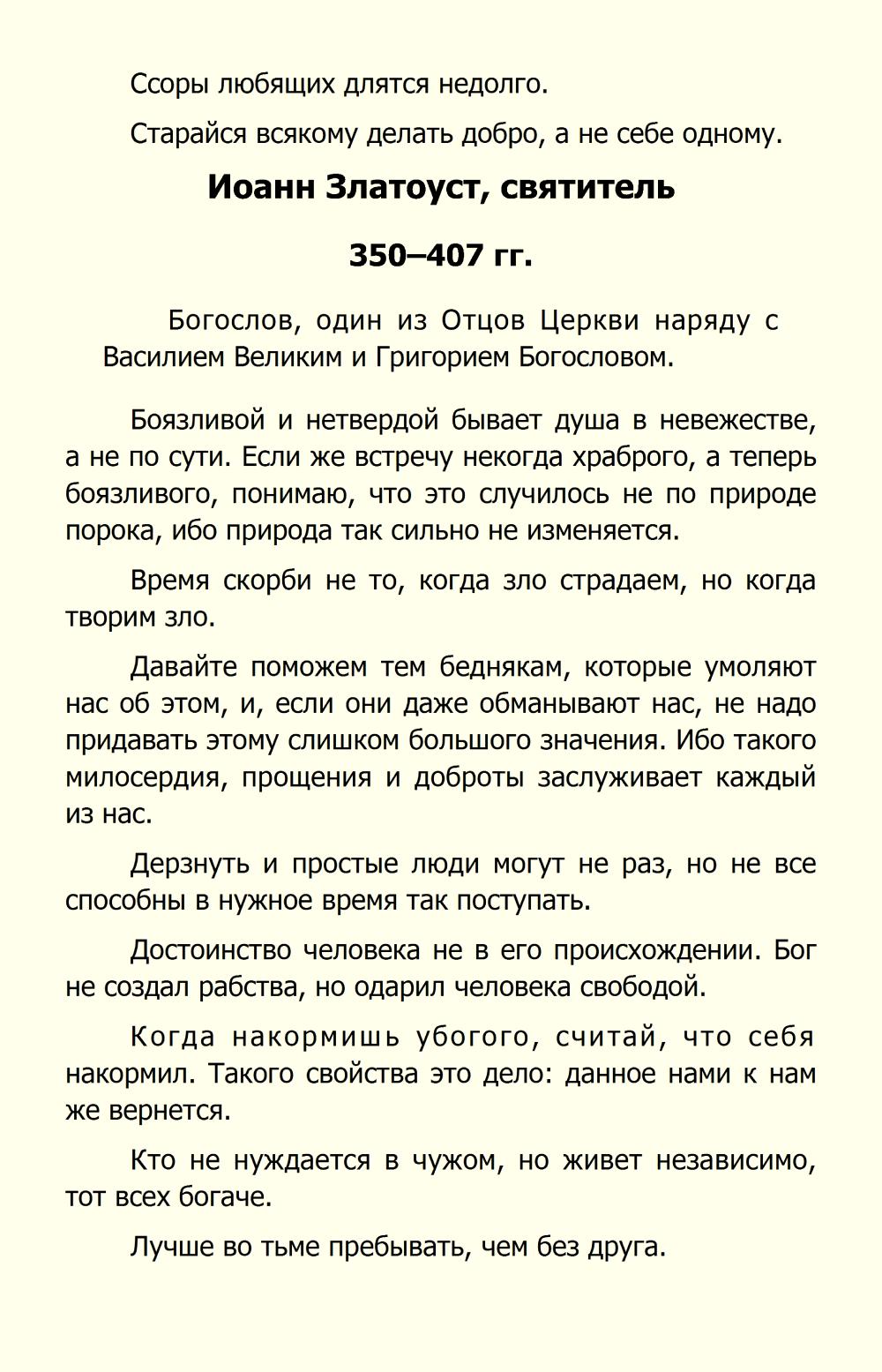 http://i4.imageban.ru/out/2013/11/25/93070da2687152194d1a6d9b38eec387.jpg