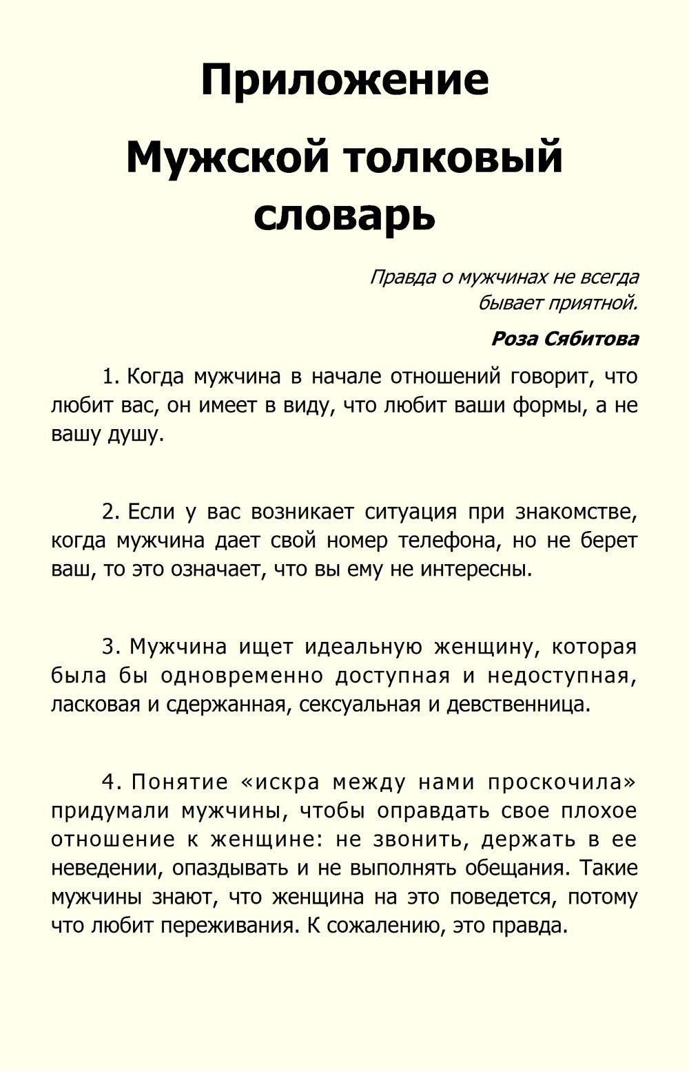 http://i4.imageban.ru/out/2013/11/25/bb08f8ed6b7a1fdc5184de1af565be05.jpg