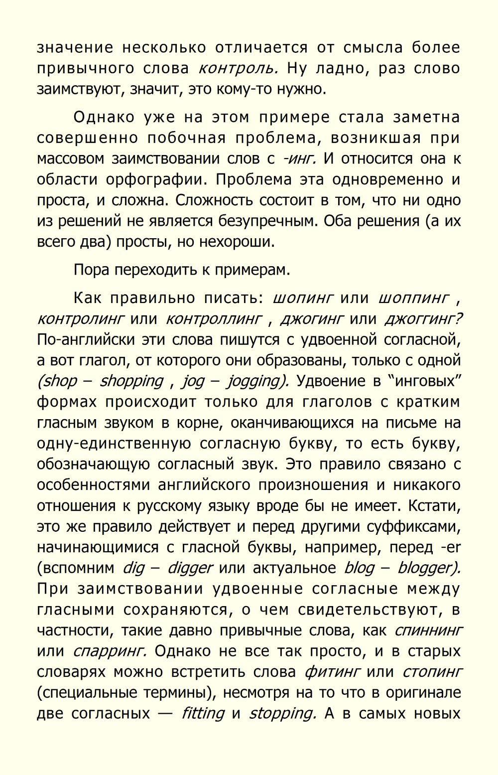 http://i4.imageban.ru/out/2013/11/27/8b021f3aa9dcdc0c9c8d9baf789f7323.jpg