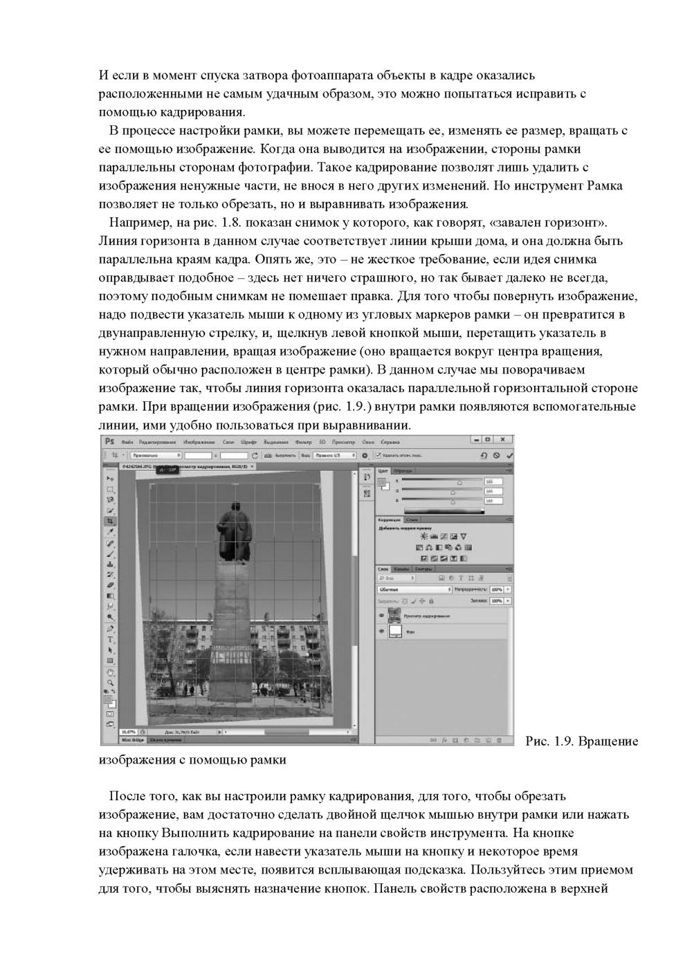 http://i4.imageban.ru/out/2013/11/28/3712d28fc7a929a128c95783d5aa7a5b.jpg