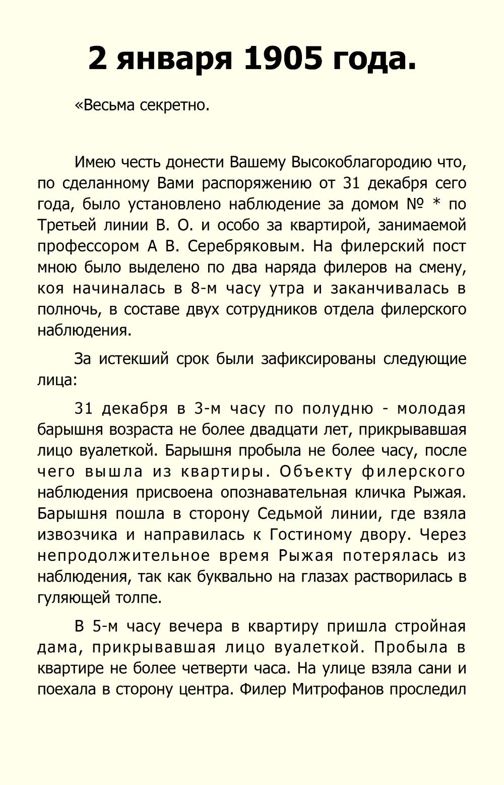 http://i4.imageban.ru/out/2013/11/29/3ffe4bb5920f200e54760d2bb76fa9ce.jpg